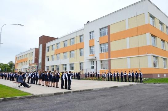 В Москве объявлен конкурс на лучший школьный двор