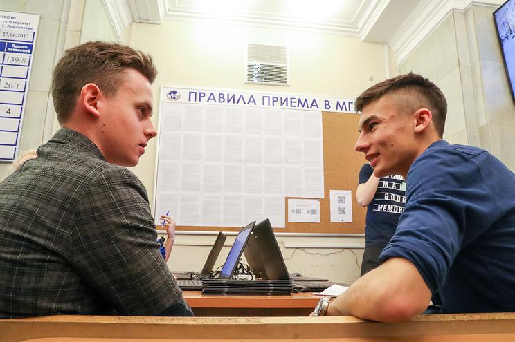 Рособрнадзор опубликовал рекомендации по выбору вузов для абитуриентов