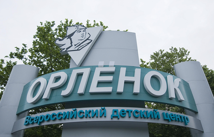 """В """"Орленке"""" проходит профильная смена Русского географического общества"""