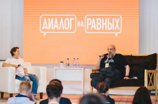 Анатолий Вассерман принял участие в дискуссионном клубе «Диалог на равных»