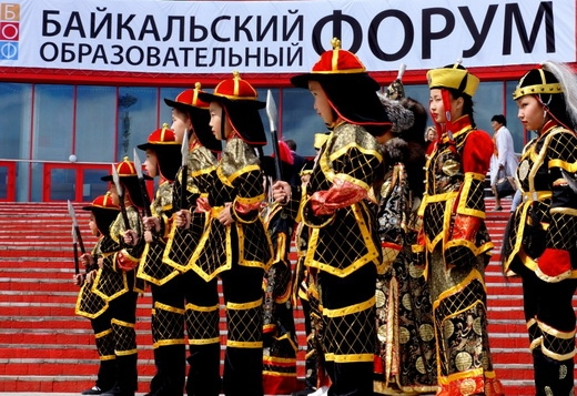 В Бурятии утвержден состав оргкомитета Байкальского образовательного форума-2018