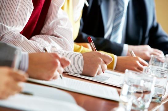 В Сочи открывается совещание руководителей органов исполнительной власти в сфере образования