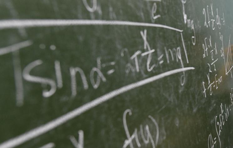 Российские школьники завоевали шесть медалей на Международной математической олимпиаде