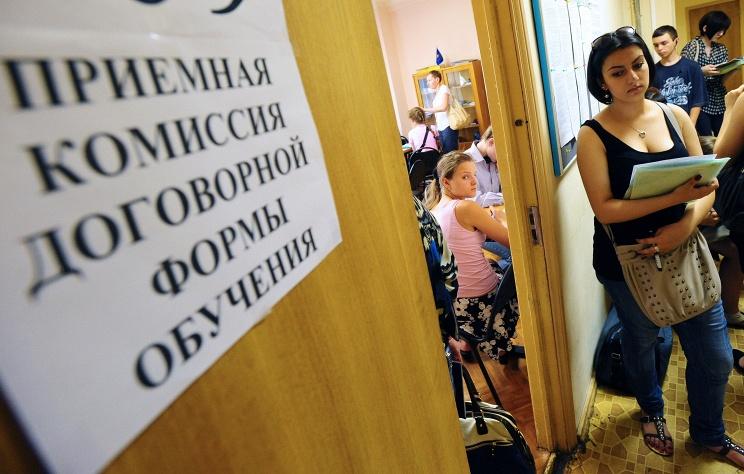 Вузы Северного Кавказа расширяют направления подготовки студентов