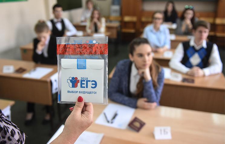 Кампания ЕГЭ-2018 в Ингушетии прошла без сбоев и нарушений