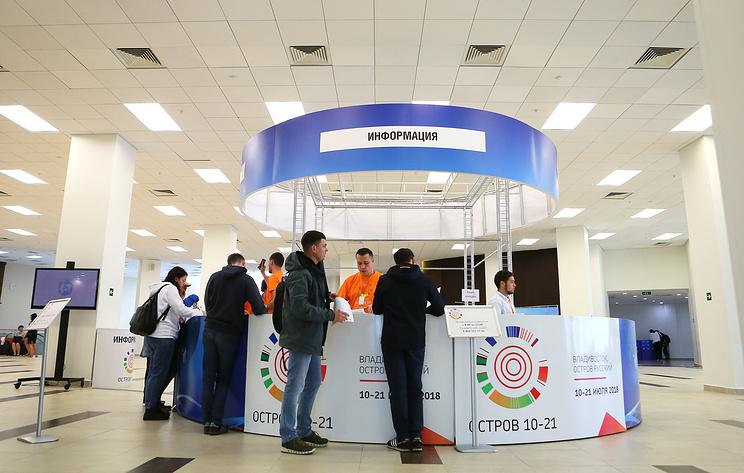 Во Владивостоке открывается первый образовательный интенсив Университета НТИ