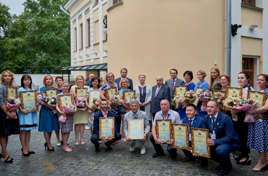 В Москве наградили победителей конкурса «История в школе: традиции и новации»