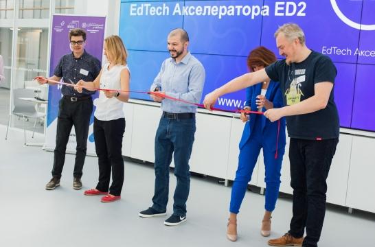В Москве открыли уникальную программу поддержки образовательных проектов