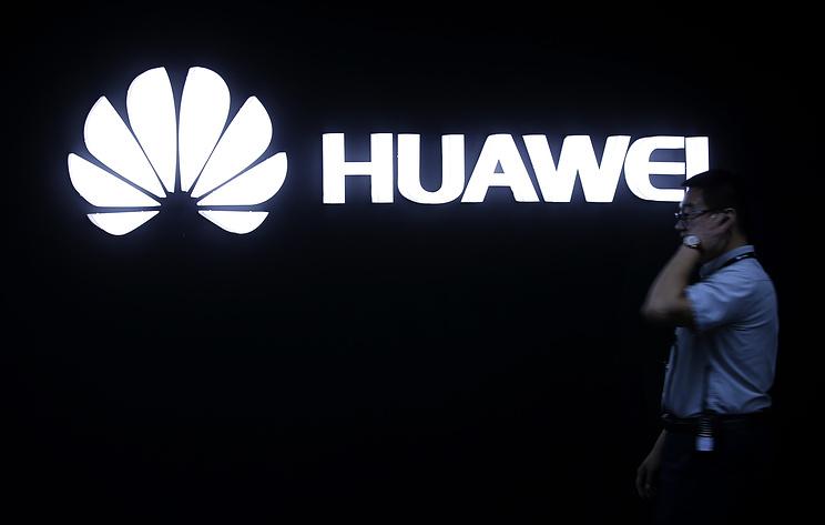 Члены Ассоциации университетов РФ и КНР договорились о сотрудничестве с Huawei