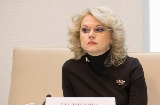 На реализацию нацпроекта «Образование» планируется выделить около 674 млрд рублей – Голикова