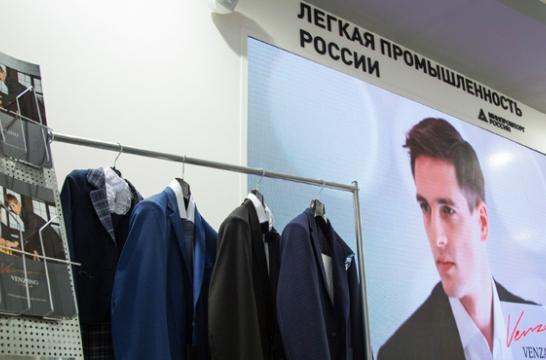 Единая форма для школьников не нужна – Васильева