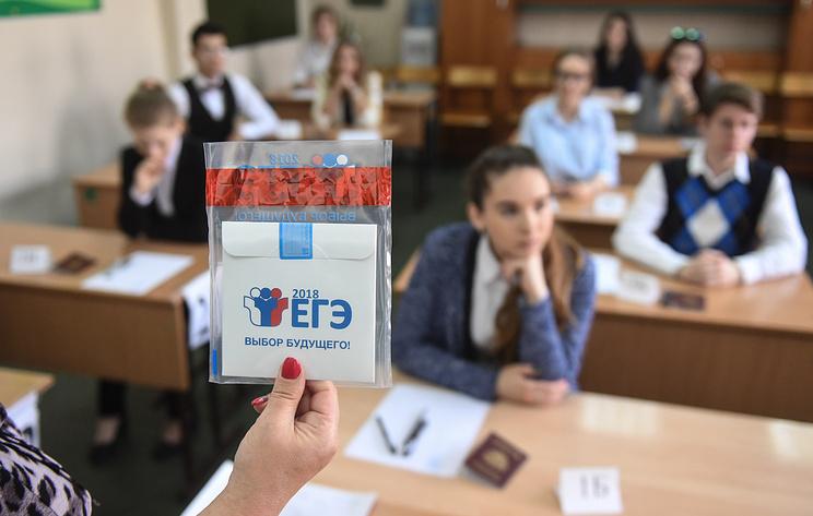 Средний проходной балл ЕГЭ в МГУ достиг 82