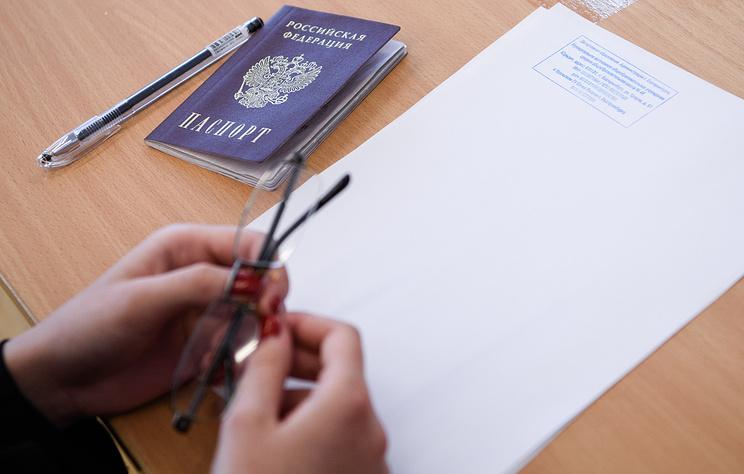 Только 1,3% участников не справились с ЕГЭ по английскому языку