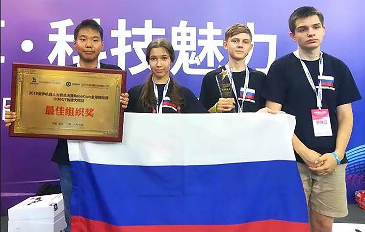Сибирские школьники завоевали первые места на соревнованиях по робототехнике в Китае