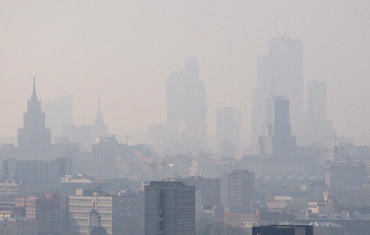 Туман ожидается в Москве в ночь на субботу