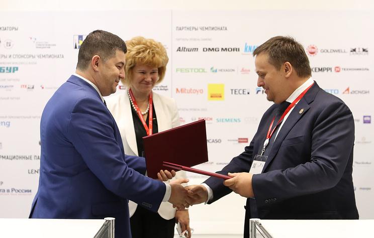 WorldSkills Russia и Новгородская область совместно построят центр профподготовки