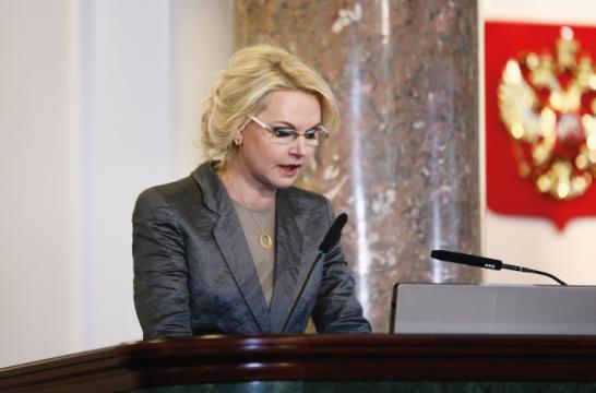 В 2018 году в вузы поступило 47,6% абитуриентов-отличников – Голикова