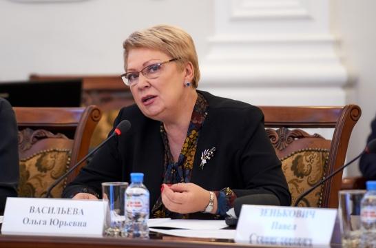 Ольга Васильева напомнила о необходимости сокращения отчетности для педагогов