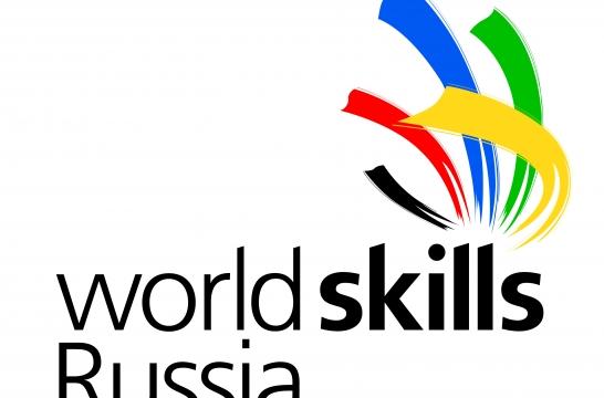 Москва третий год подряд занимает I место в общекомандном зачете нацчемпионата WorldSkills