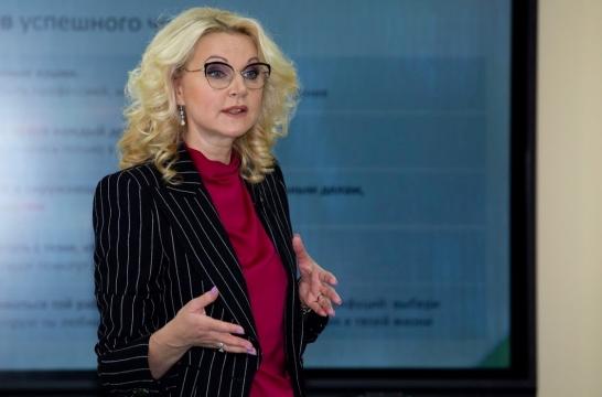 Вузы-участники проекта 5-100 обеспечивают 50% научных публикаций – Голикова