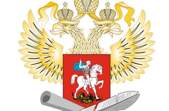 Андрей Николаев назначен заместителем министра просвещения России