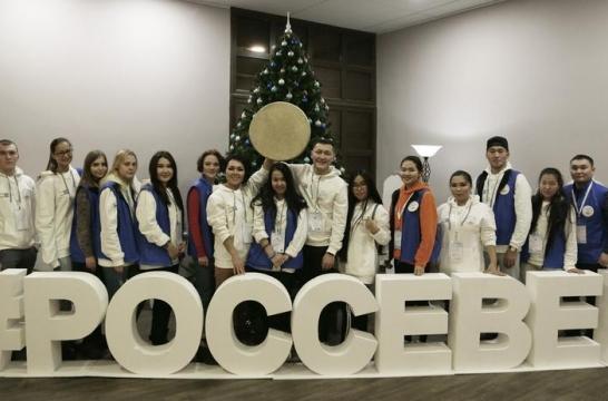 В Санкт-Петербурге завершился IV Форум молодежи «Российский Север»