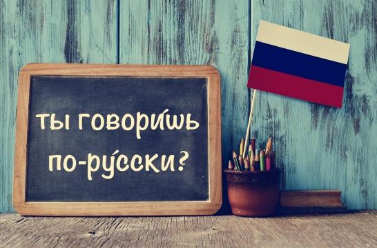 В Москве начнется финал олимпиады по русскому языку для школьников зарубежных стран