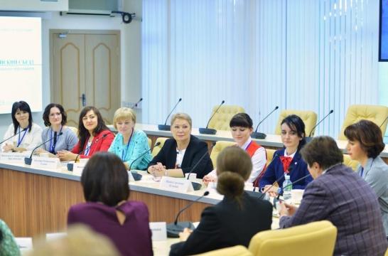 Министр просвещения России встретилась с лауреатами конкурса «Воспитатель года»