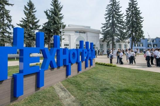 До конца года в столичном «Технограде» пройдут обучение около 50 тысяч человек