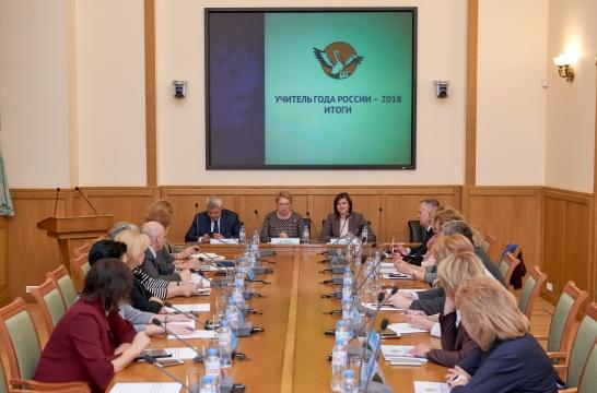 В Минпросвещения России подвели итоги конкурса «Учитель года России»