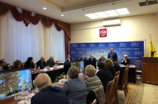В Рязани прошло учредительное заседание Российского комитета по образовательным программам ЮНЕСКО