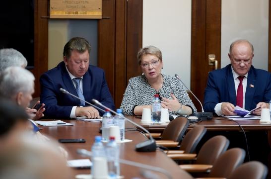 Ольга Васильева сообщила об основных стратегических задачах реализации нацпроекта «Образование»
