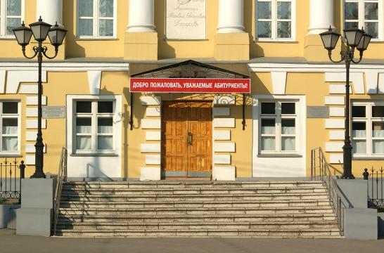 Конкурс в колледжи Подмосковья в среднем составляет 4-5 человек на место – Забралова
