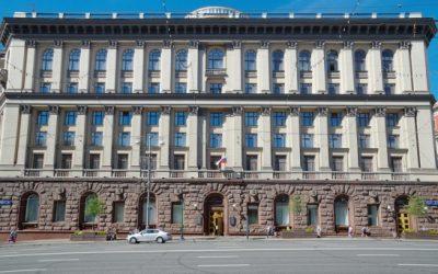 В День Конституции Минпросвещения России проводит общероссийский день приема граждан