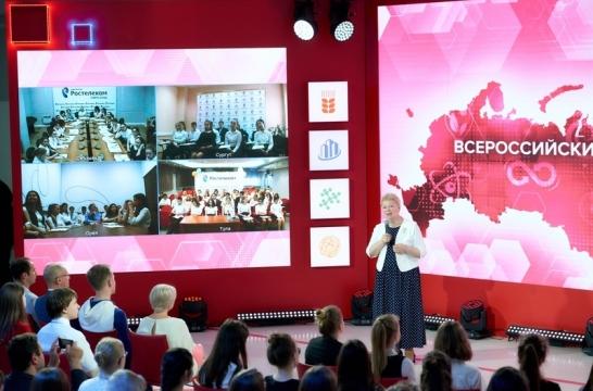 Открытые уроки смотрят от 20-25 тысяч школ – Черникова