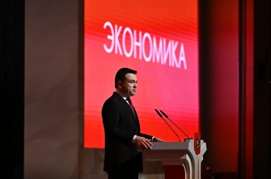 В Подмосковье в рамках майского указа построено 407 детских садов – Воробьев
