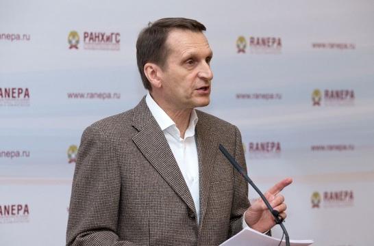 РИО выпустит к новому учебному году видеолекции по наиболее трудным вопросам истории – Нарышкин