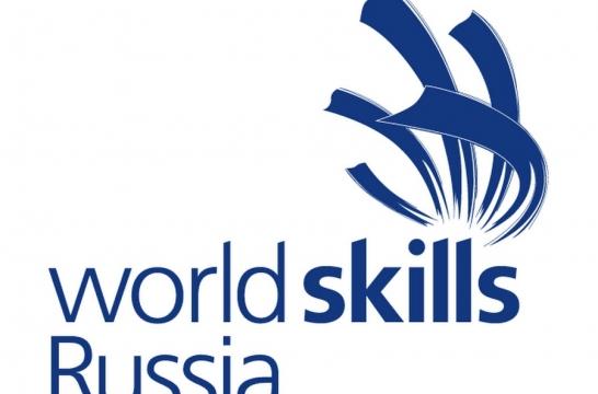 В столице стартовал второй этап VII Открытого чемпионата по стандартам WorldSkills Russia