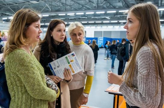 В Москве в ЦДХ 2 марта состоится день профориентации и карьеры