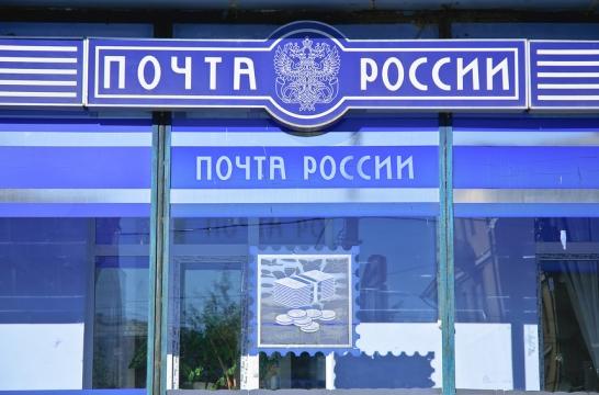 В Москве «Почта России» запустила проект «Стажировка студентов»