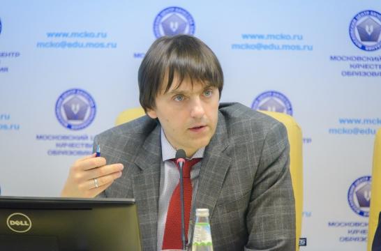Рособрнадзор и Минобрнауки РФ совместно совершенствуют систему оценки вузов – Кравцов