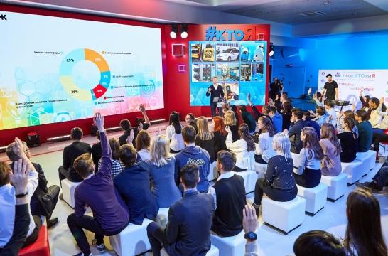 В Москве прошел Всероссийский открытый урок «НаСТРОЙся на БУДУЩЕЕ»