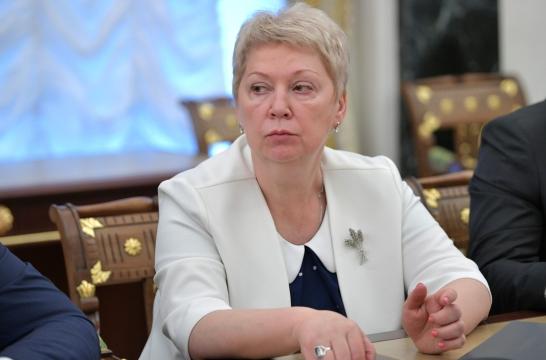 Министр просвещения РФ назвала задачи современной системы образования