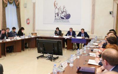 В Москве прошло первое заседание нового состава Общественного совета при Рособрнадзоре