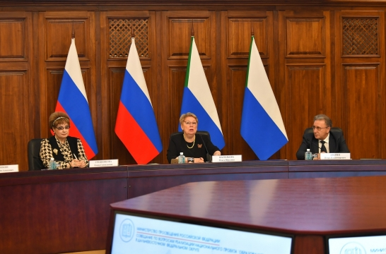 В Хабаровске обсудили вопросы реализации нацпроекта «Образование»