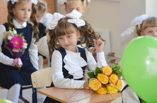 В Подмосковье в первый класс зачислены более 63 тысяч детей
