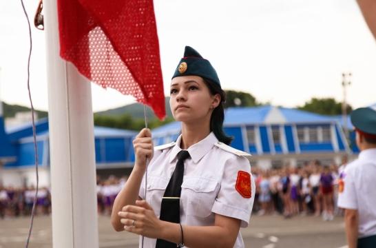 В «Смене» пройдет конференция по вопросам патриотизма в системе воспитания