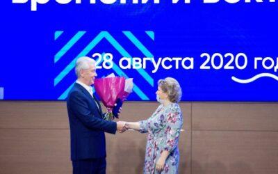 Перспективы нового учебного года в Москве обсудили на городском педагогическом совете