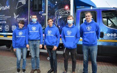В Томской области начал работу первый мобильный технопарк