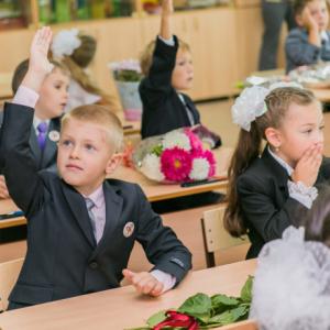 Первый раз в первый класс: особенности организации процесса обучения и рекомендации по адаптации первоклассников